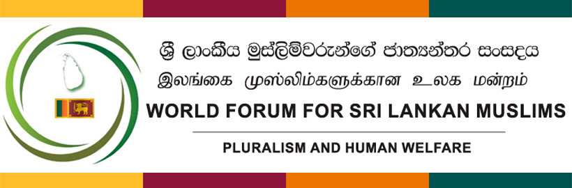 World Forum for Sri Lankan Muslims