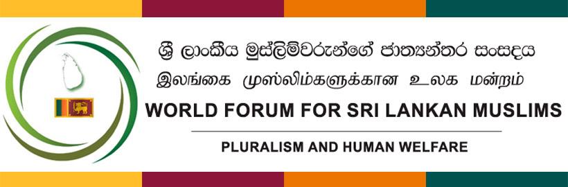 World Forum for Sri Lankan Muslims